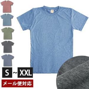さらさらブレンドTシャツ 全5色 tシャツ 無地 半袖 ヘザー 杢調 即日発送 ギフト クルーネック  ファッション 綿素材 カットソー|ggtokyo