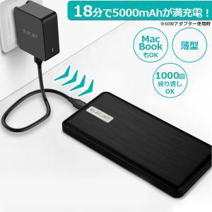 モバイルバッテリー 軽量 iPhone android 対応 急速充電 ApolloTraveller 5000mAh スマホ バッテリー 充電 充電器 持ち運び|ggtokyo