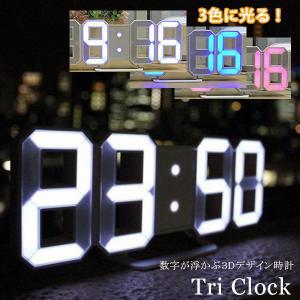 即納 暗闇に文字が浮かぶ TriClock 光る 時計 デジタル おしゃれ デザイン時計 インテリア LED時計 スタイリッシュ ウォールクロック 数字時計 3D|ggtokyo