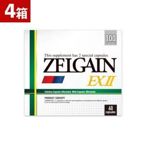 [4箱] ゼルゲイン ZELGAIN EXメンズサプリ 業界最大の242種類の成分を濃密高配合! シトルリン アルギニン 亜鉛 マカ クラチャイダム オルニチン 男性 体力 ggtokyo