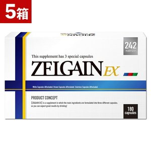 [5箱] ゼルゲイン ZELGAIN EXメンズサプリ 業界最大の242種類の成分を濃密高配合! シトルリン アルギニン 亜鉛 マカ クラチャイダム オルニチン 男性 体力 ggtokyo