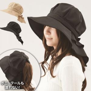 首筋まですっぽりロングケープ帽子 帽子 ぼうし レディース 首筋 首 つば広 畳める 折りたたみ UV 紫外線 紫外線対策 夏 小顔 日よけ  【代引不可】|ggtokyo