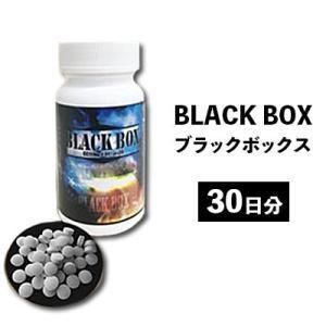 【送料無料】BLACK BOX ブラックボックス [250mg×60粒] メンズサプリ 男性サプリ 男性用 サプリメント サプリ シトルリン アルギニン 活力 男 健康 更年期 ggtokyo
