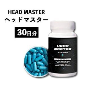 【送料無料】 ヘッドマスター HEADMASTER [350mg×30粒] メンズサプリ 男性サプリ 男性用 サプリメント サプリ シトルリン アルギニン 活力 男 健康 更年期 ggtokyo