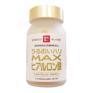 MAXヒアルロン酸 美容サプリメント ヒアルロン酸配合サプリメント 保健機能食品「あすつく」