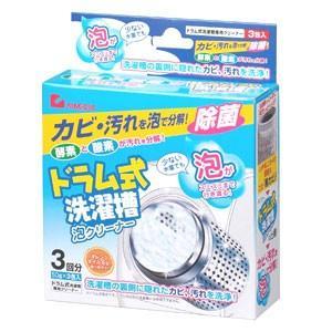 最安値に挑戦!激安セール特価!  ドラム式洗濯槽の専用クリーナーです。泡が汚れに密着。少ない水量でも...