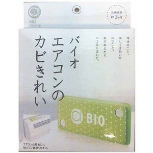 エアコンに生息するカビをバイオのパワーで抑える防カビ剤です。エアコンの吸気口に貼るだけ。微生物バイオ...