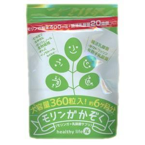 モリンガかぞく 大容量約6か月分 360粒 ダイエットサプリメント ダイエット食品の商品画像|ナビ