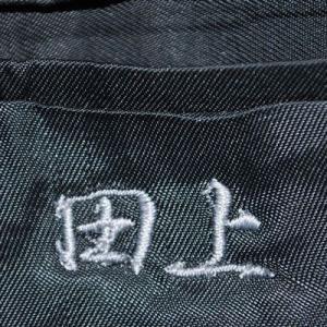 Men'sジャケットにネームを入れる。当店で購入した商品のお直し