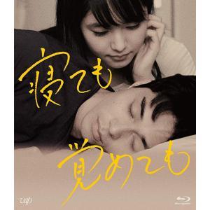 寝ても覚めても [Blu-ray] [Blu-ray]