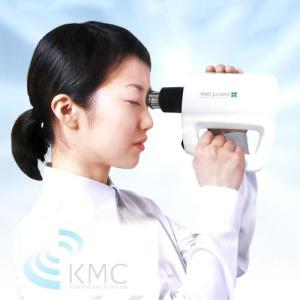 new eyepower 超音波治療器アイパワー高度管理医療機器販売業 許可番号第100004号 by eyepower.jp|ghp