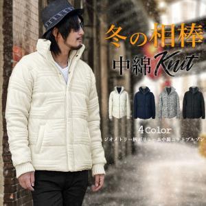 新作【中綿ニットジャケット】の登場。   肉厚でボリュームがあり防寒性、デザイン性と完璧な一着。  ...
