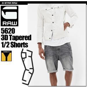 5620 3D Tapered 1/2 Shorts G-Star Elwood(エルウッド)ジーン...