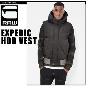 Expedic hdd vest ミリタリー感の有るフード付きベストです。 特徴の有るフードは、チン...