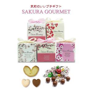 サクラグルメ CC [HW]プチギフト お菓子 退職 桜 結婚式 2次会 イベント 景品 業務用|gift-bellsimple