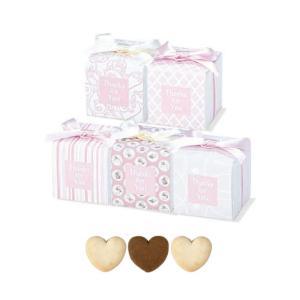 プチギフト 結婚式 お菓子 おしゃれ エレガンスピンク in Cake Box 1個