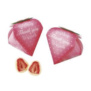 プチギフト 結婚式 お菓子 まるごと苺ピュアショコラ 追加1個 10月〜4月限定|gift-bellsimple