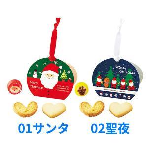 クリスマスツリーBOX 単品◆プチギフト お菓子 クッキー 子供 安い 結婚式 2次会 イベント|gift-bellsimple