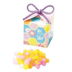 祝い桜 単品◆プチギフト 結婚式 安い 退職 感謝 ありがとう こんぺいとう 和柄 gift-bellsimple