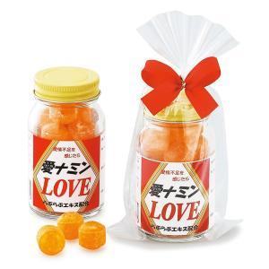 プチギフト 結婚式 安い お洒落 ウェディング 感謝 ありがとう お菓子★愛ナミンLOVE gift-bellsimple