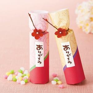 祇園小町こんぺいとう◆プチギフト 結婚式 安い 退職 感謝 ありがとう こんぺいとう 和柄 gift-bellsimple