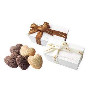 Lapur ハートクッキーBOX プチギフト お菓子 子供会 結婚式 景品 粗品 販促品|gift-bellsimple