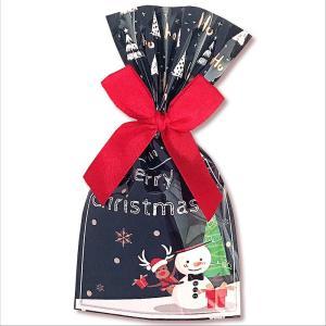 きらきらクリスマス【クリスマスギフト 数量限定商品】プチギフト お菓子 詰め合わせ 結婚式 パーティー イベント 景品 粗品 バラマキ ウェディング|gift-bellsimple|05