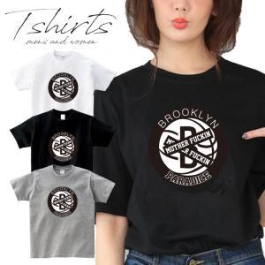 <巷で話題のオリジナルTシャツ> New York好き必見!今や世界中で注目されるNBA...
