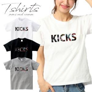 <巷で話題のオリジナルTシャツ> スニーカー好き必見!今や世界中で人気爆発中の、スニーカ...
