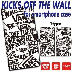 手帳型スマートフォンケース iPhone6 Plus 5s スニーカー スケーター supreme シュプリーム 総柄 おしゃれ 人気