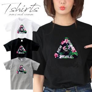ストリート大人気ブランド Tシャツ street ストリート NEW ORDER WORLD ska...