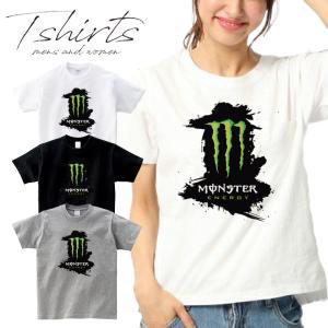 <巷で話題のオリジナルTシャツ>  話題のデザインTシャツ。 ボディは着用時のフィット感...