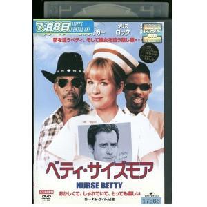 ベティ・サイズモア DVD レンタル版 レンタル落ち 中古 リユース|gift-goods