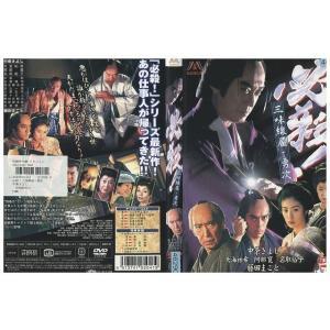 必殺!三味線屋・勇次 中条きよし DVD レンタル版 レンタル落ち 中古 リユース|gift-goods