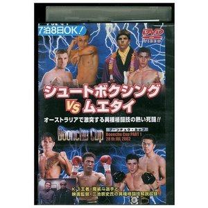 Boonchu Cup 1 シュートボクシングVSムエタイ DVD レンタル版 レンタル落ち 中古 リユース|gift-goods
