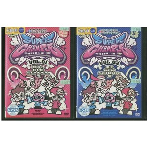 スーパーチャンプル 全2巻 DVD レンタル版 レンタル落ち 中古 リユース 全巻 全巻セット|gift-goods
