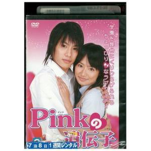 Pinkの遺伝子2 水嶋ヒロ DVD レンタル版 レンタル落ち 中古 リユース gift-goods