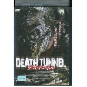 デス・トンネル DVD レンタル版 レンタル落ち 中古 リユース|gift-goods