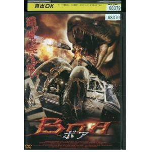 BOA ボア ノパン・ブーンヤイ  DVD レンタル版 レンタル落ち 中古 リユース|gift-goods