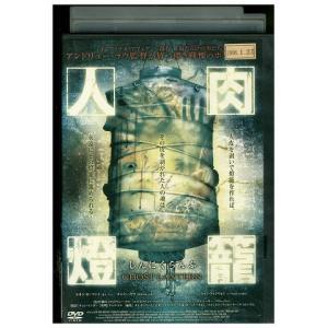 人肉燈籠 レオン・カーファイ DVD レンタル版 レンタル落ち 中古 リユース gift-goods