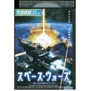 スペース・ウォーズ 宇宙大戦争 DVD レンタル版 レンタル落ち 中古 リユース gift-goods