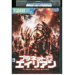 プラネット・オブ・エイリアン DVD レンタル版 レンタル落ち 中古 リユース gift-goods