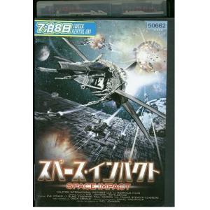 スペース・インパクト DVD レンタル版 レンタル落ち 中古 リユース gift-goods