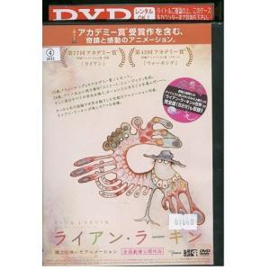 ライアン・ラーキン DVD レンタル版 レンタル落ち 中古 リユース gift-goods
