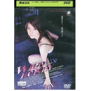 若妻探偵 ワイルドハニー WILD HONEY 三浦敦子 DVD レンタル版 レンタル落ち 中古 リユース gift-goods