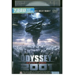 オデッセイ2001 DVD レンタル版 レンタル落ち 中古 リユース gift-goods