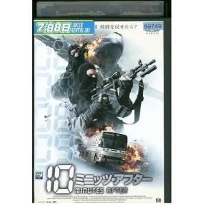 10ミニッツ・アフター DVD レンタル版 レンタル落ち 中古 リユース gift-goods