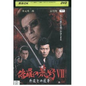 修羅の荒野 7 DVD レンタル版 レンタル落ち 中古 リユース|gift-goods