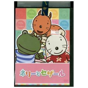 ネリーとセザール 3 DVD レンタル版 レンタル落ち 中古 リユース gift-goods