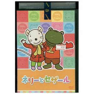 ネリーとセザール 7 DVD レンタル版 レンタル落ち 中古 リユース gift-goods